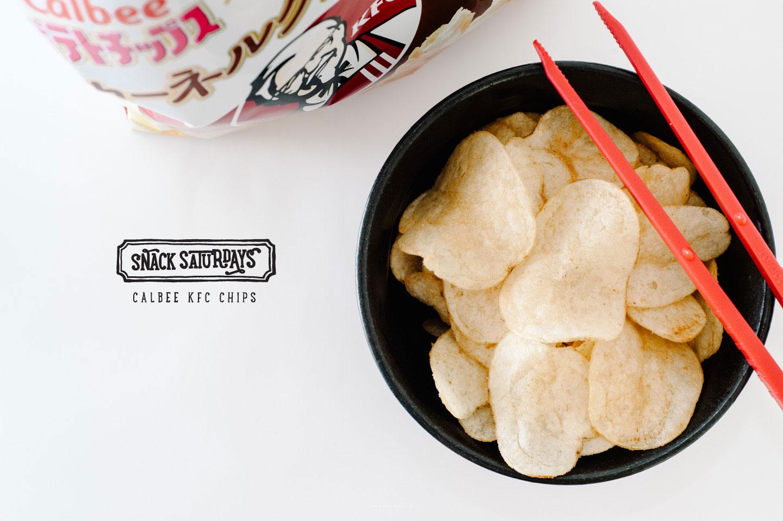 snack saturdays - calbee kfc chips