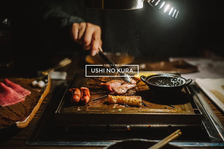 ushi no kura - yakiniku in tokyo