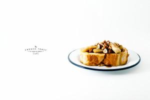 caramelized banana french toast recipe - www.iamafoodblog.com
