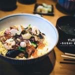 sushi sho tokyo - www.iamafoodblog.com