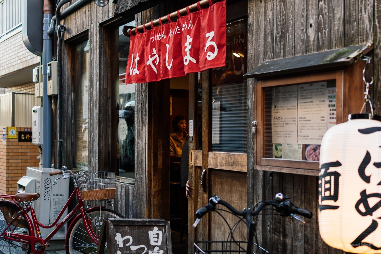 Hayashimaru Wantanmen | www.iamafoodblog.com