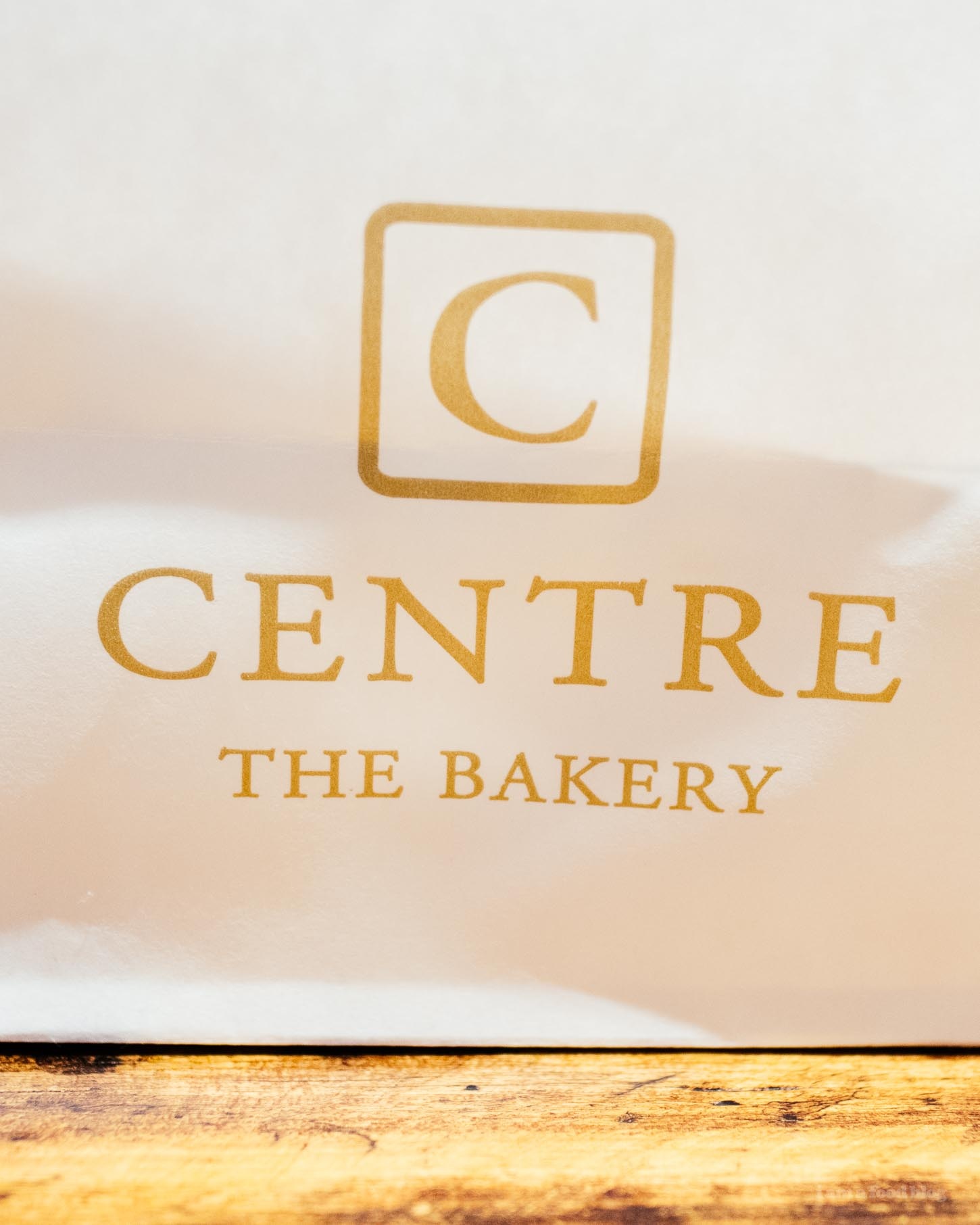 Centre the Bakery | www.iamafoodblog.com