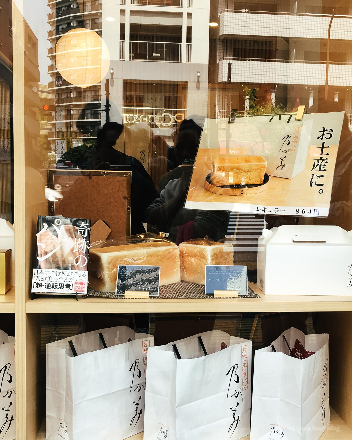 Japan's Famous Nogami Shokupan Bread: People are Lining Up for Hours for this Fluffy White Bread   www.iamafoodblog.com