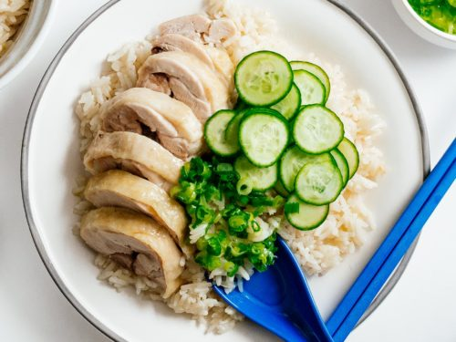 Hainanese Chicken Rice The Best Easy One Pot Chicken And Rice Recipe I Am A Food Blog