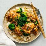 Teriyaki Chicken Recipe   www.iamafoodblog.com
