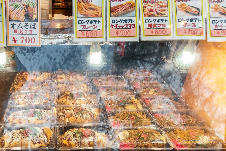 japanese festival food | www.iamafoodblog.com