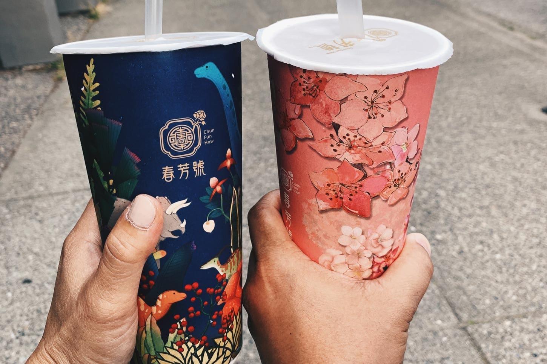 chun fun how | www.iamafoodblog.com